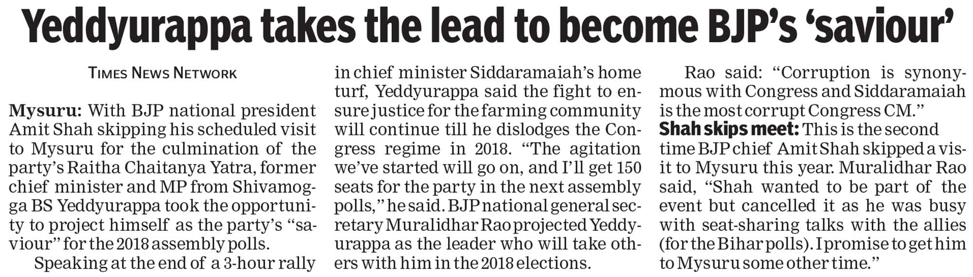 Yeddyurappa takes the lead to become BJP's 'saviour'
