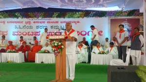BSY Participated in Anubhava Mantapa inauguration at Basavakalyan.