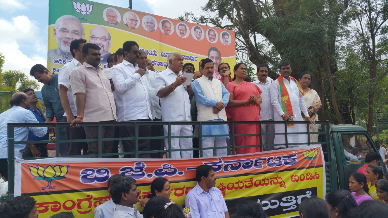Protesting Against Karnataka's Worsened Law and Order Situation at Bengaluru.