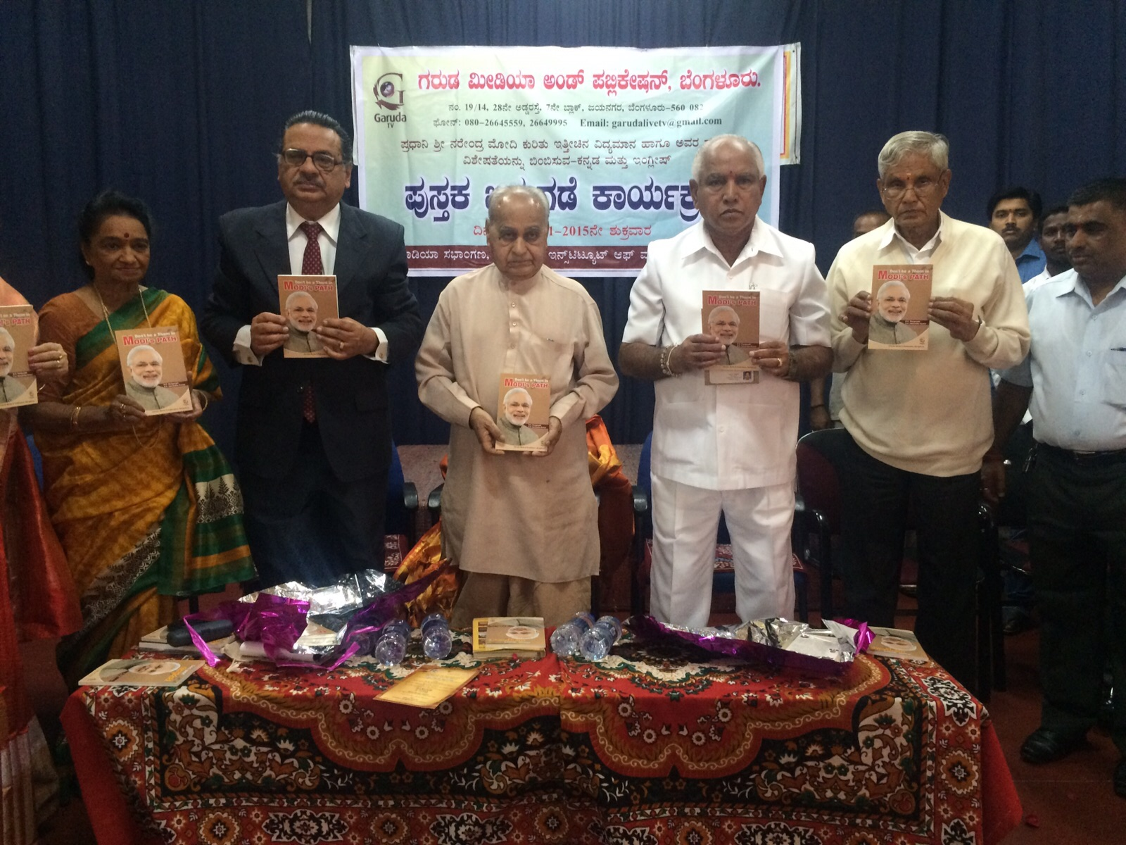 Released a book on Modiji's vision on India's growth in Kannada & English