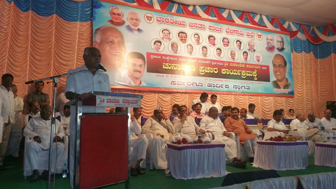 Addressing local body Members for MLC Elections at Bailhongal, Belagavi district.