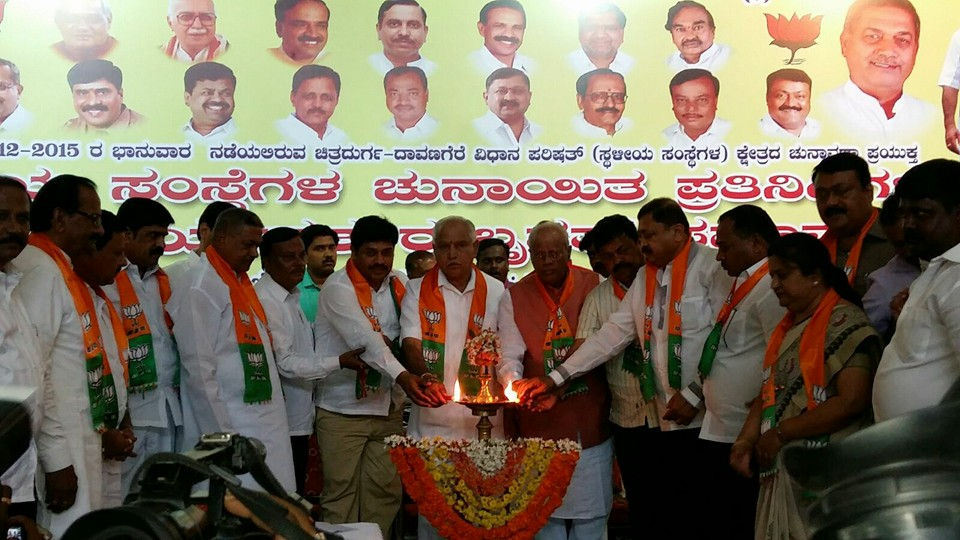 Campaigning for MLC elections continued at Davanagere