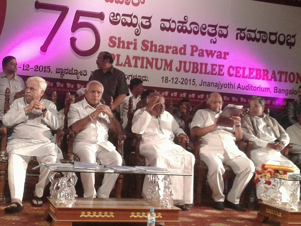 Pleased to be a part of Honouring ceremony to Sri Sharad Pawarji on his 75th Birthday celebration at Bengaluru