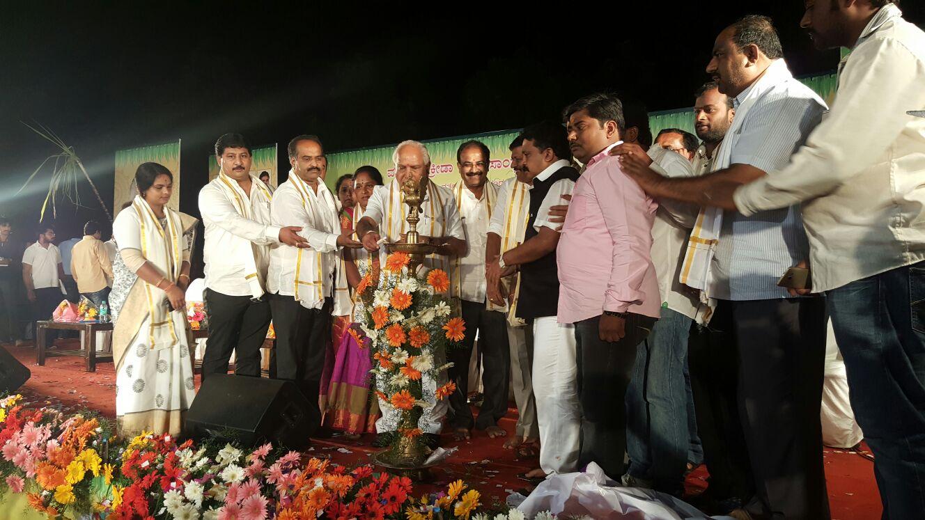 Sankranthi Utsava at Mahadevapura, Bengaluru