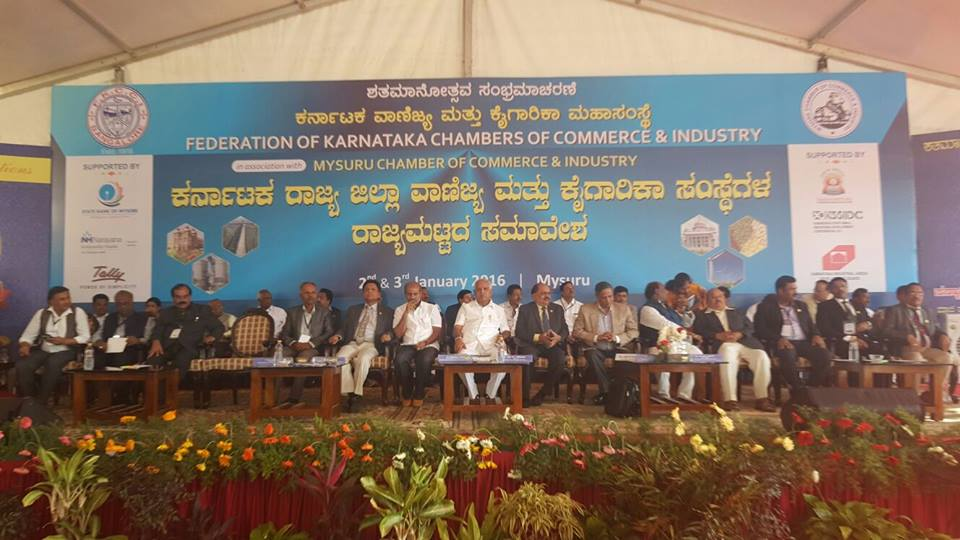 Participating in state level conference of FKCCI at Mysuru