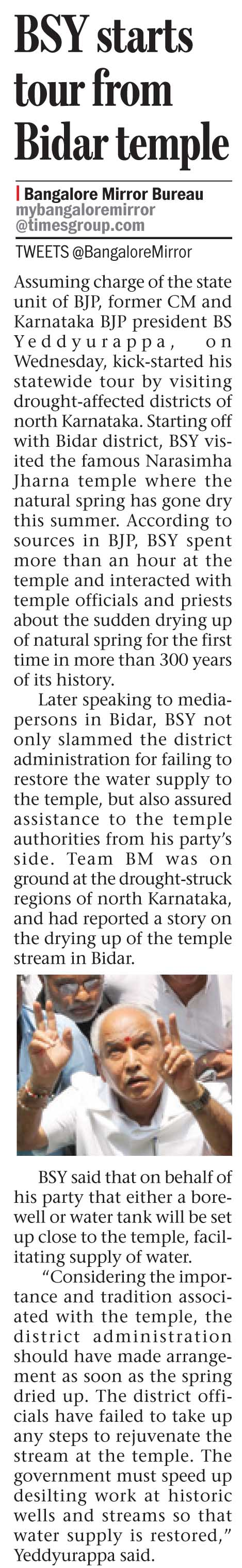 BSY starts tour from Bider temple