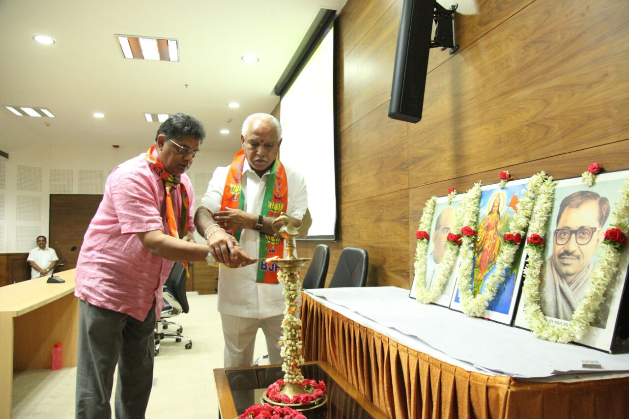 """BSY Shared memories of political journey at """"BJP Sthaapana Divas"""" at BJP state office Bengaluru"""