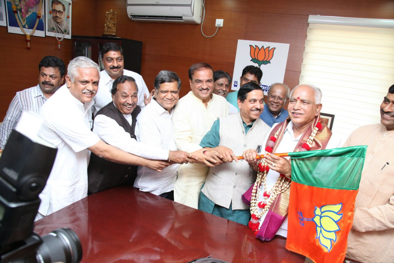 Thanking all the State Leaders and Party Workers for their glorious welcome ceremony at Malleshwaram BJP Office
