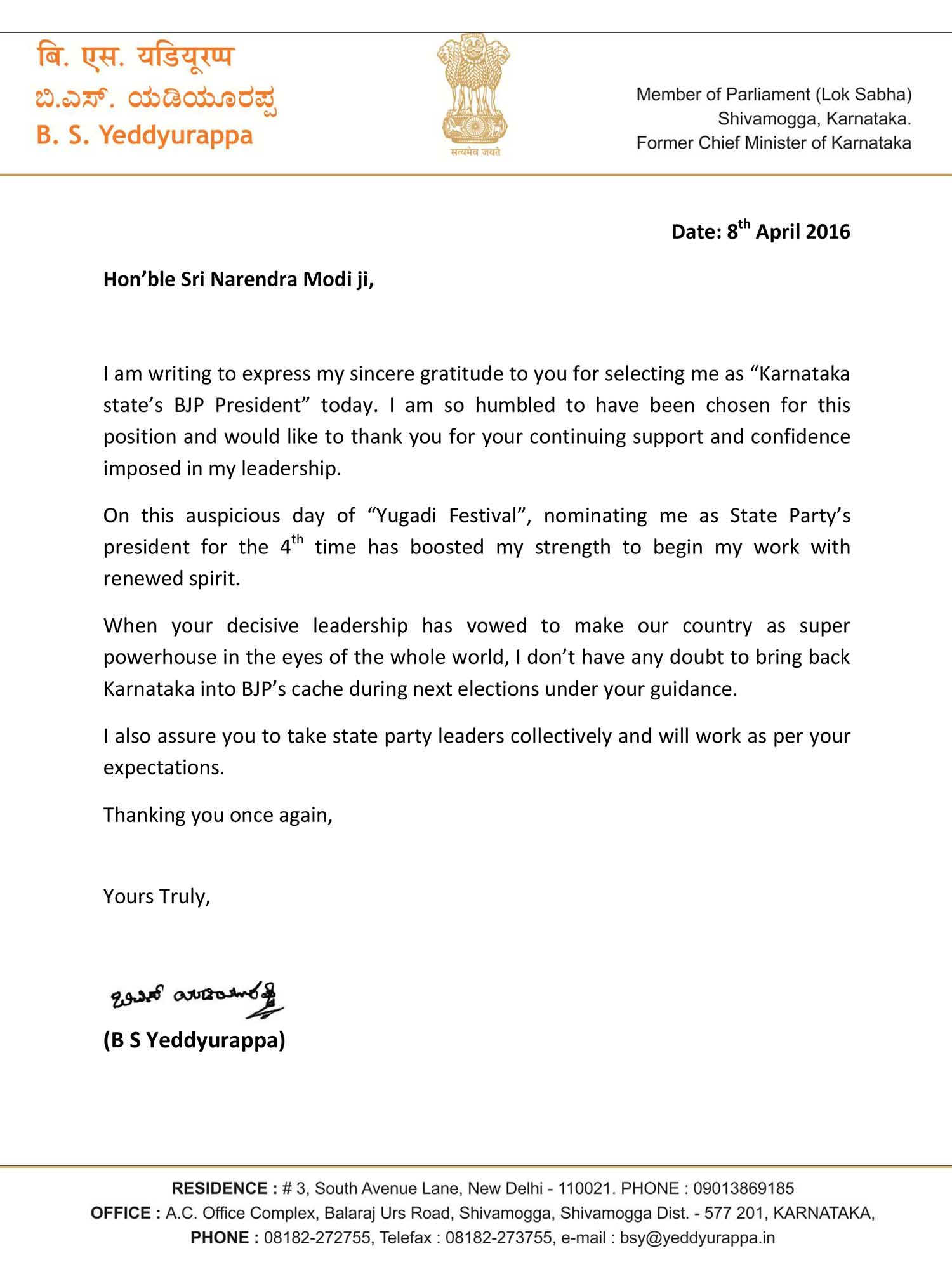 BSY Thanking Note to Shri Narendra Modi