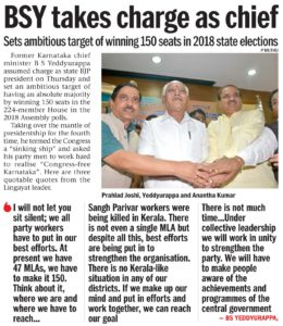 BSY takes charge as chief