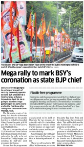 Mega rally to mark BSY's coronation as state BJP Chief