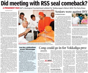 Did meeting with RSS seal comeback