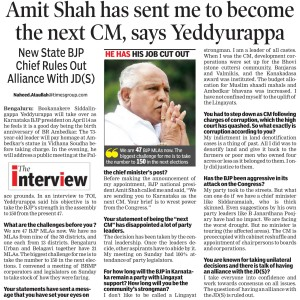 Amit Shah has sent me to become the next CM, says Yaddyurappa