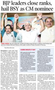 BJP leaders close ranks, hail BSY as CM nominee