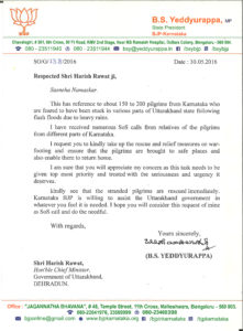 BSY written letter to Uttarakand C M to rescue Pilgrims of our state caught in cloudburst
