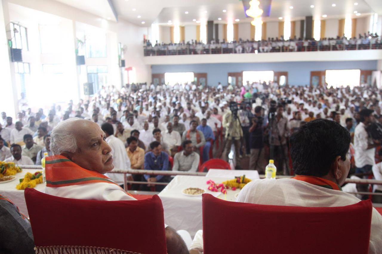 Addressed Teachers and Graduates of Jamkhandi & requested to vote for BJP's MLC candidates.