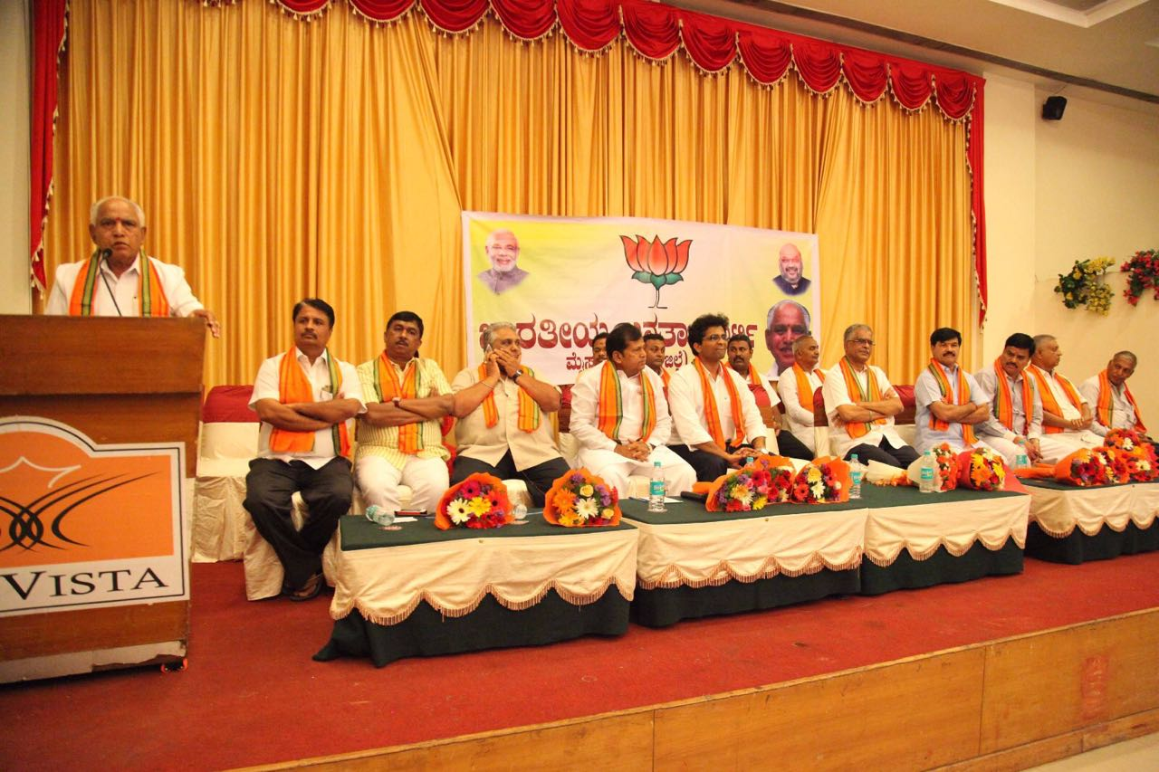 Addressed party workers at Mysuru