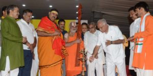 BSY in Yoga session organised by Patanjali Yoga Trust at Bengaluru
