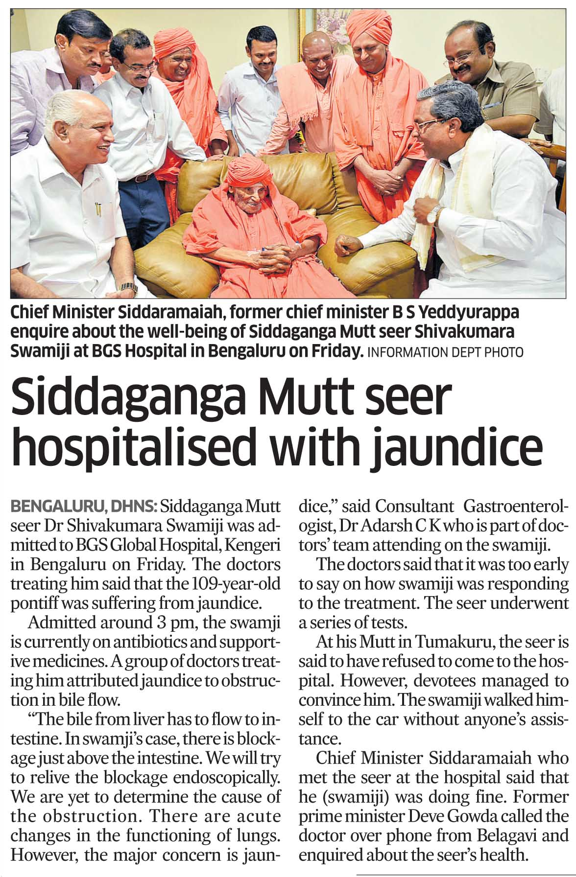 Sddaganga Matt seer hospitalised with jaundice