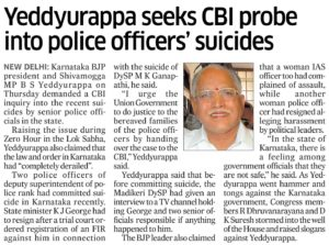 Yeddyurappa seeks CBI probe into police officers'suicides
