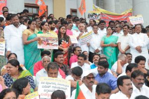 Protest by BJP Karnataka in front of Townhall on 24-08-2016 demanding Legal Action, NIA probe against Amnesty International and suspension of Police Personnel who lathi-charge ABVP workers protesting against Amnesty International