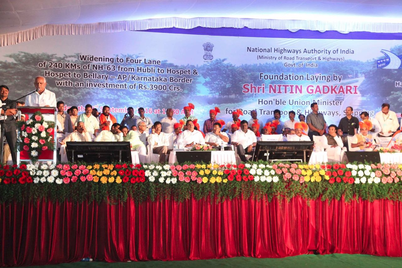 Participated in foundation stone laying ceremony for various National Highway Projects at Koppal with Union Minister Nitin Gadkari
