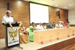 Inaugurated State Executive Committee meeting of the BJP Karnataka Mahila Morcha today at Bengaluru.