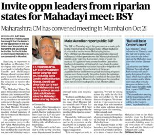 Invite oppn leaders from riparian states for mahadayi meet: BSY