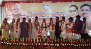 Inaugural function of state executive committee meeting today at Belagavi