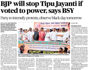 BJP will stop Tippu Jayanti if voted to power, says BSY