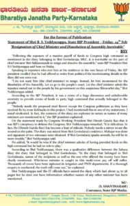 "Statement of Shri B S Yeddyurappa, State BJP President demanding ""Resignation of the Chief Minister & Dissolution of Assembly"""