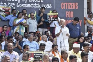 Huge protest in Bengaluru, against the rampant violence by CPM in Kerala