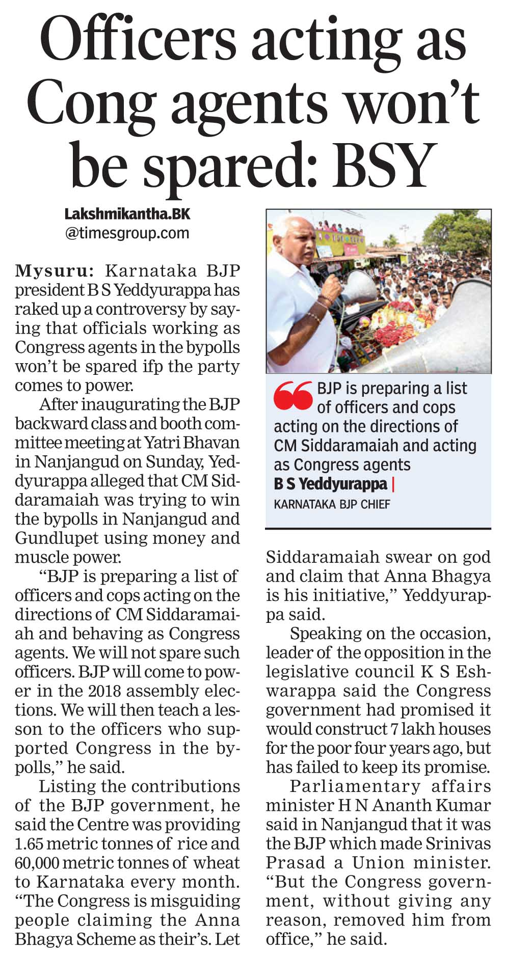 Officers acting as Cong agents won't be spared: bsy