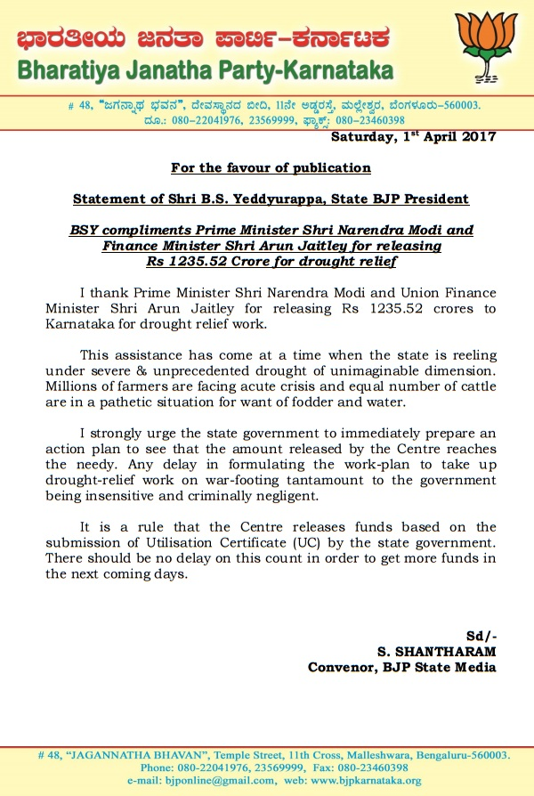 Shri B S Yeddyurappa Compliments PM Shri Narendra Modi and Finance Minister Shri Arun Jaitley for Releasing Rs 1235.52 Crore for Drought Relief