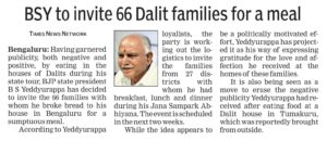 BSY to invite 66 Dalit families for a meal