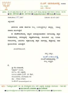 Vishwakarma community leader Shri K P Nanjundi has been appointed as State BJP Vice President