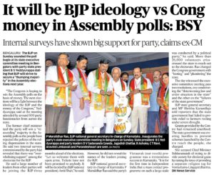 It will be BJP ideology vs Cong money in assemly Polly: BSY
