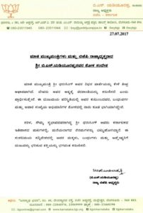 Condolence message forwarded by Shri B S Yeddyurappa on the demise of Former CM Shri N. Dharam Singh