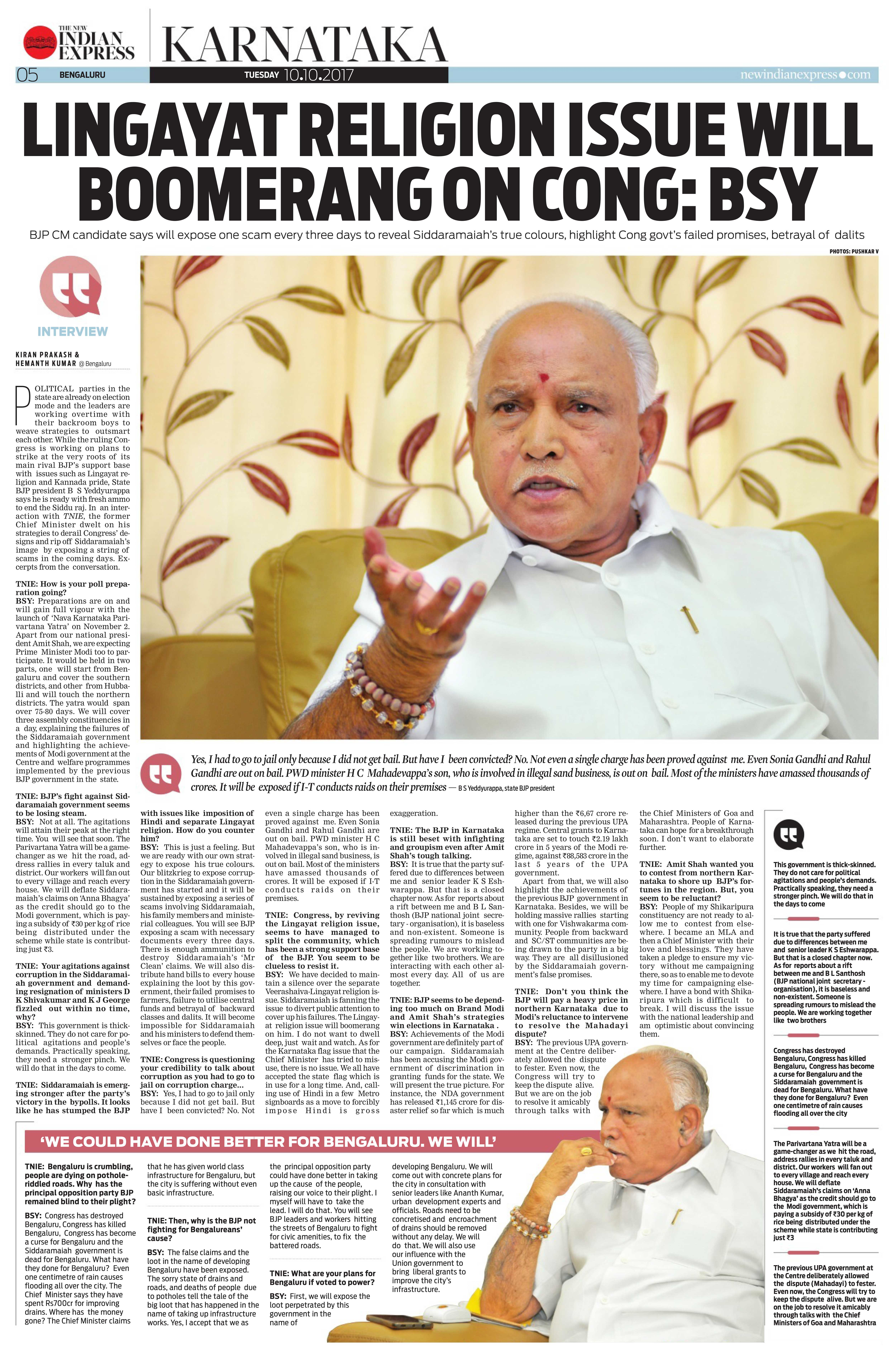 Lingayat Religion Issue will Boomerang On Cong: BSY