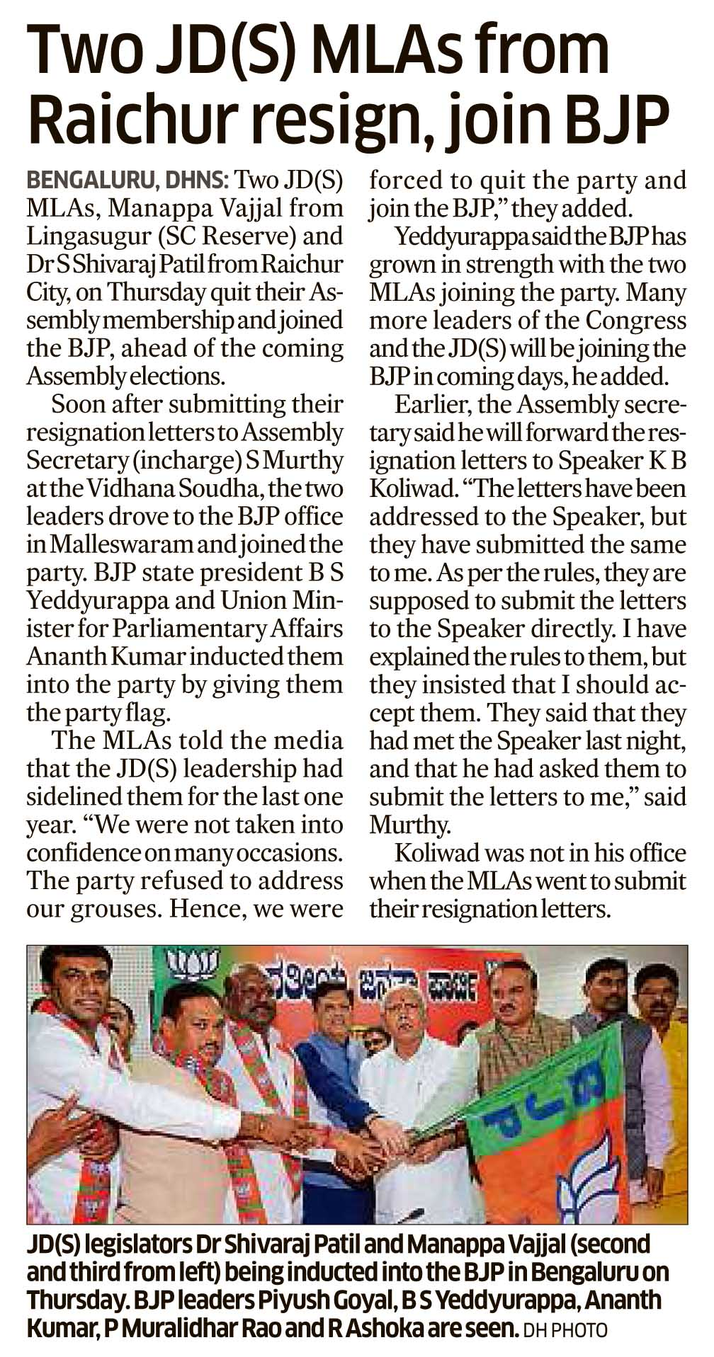 Tow JD(S) MLAs from Raichur resign, join BJP