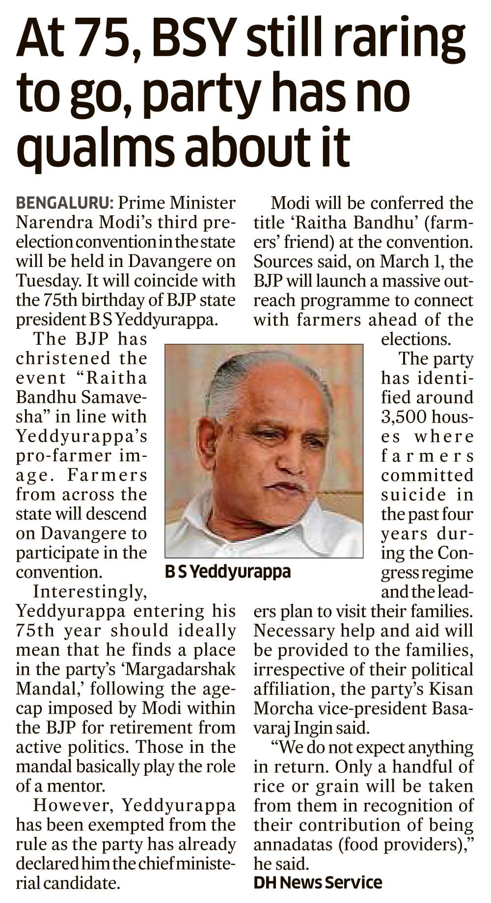 At 75, BSY still raring to go, party has no qualms about it