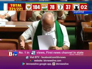 BSY talks in the Session Hall