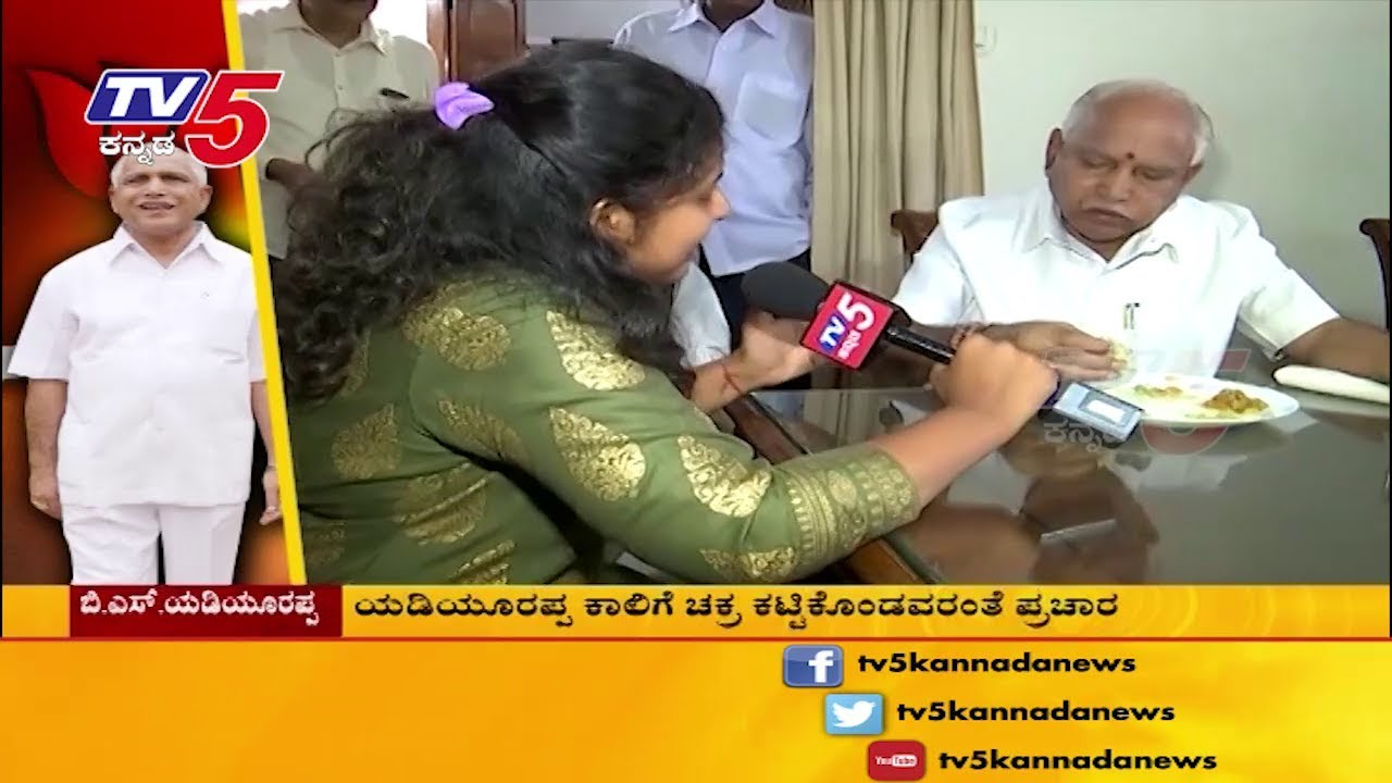 Yeddyurappa Exclusive Interview | A Day With Leader | TV5 Kannada