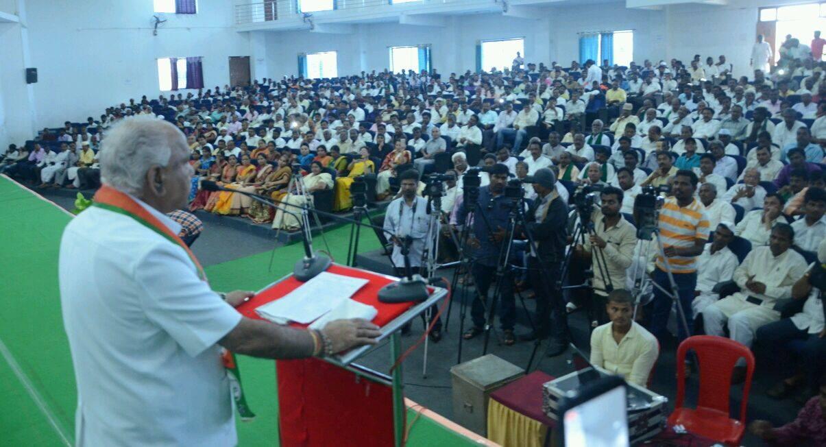 ಗದಗ ಜಿಲ್ಲೆಯ ಕಾರ್ಯಕರ್ತರ ಸಭೆ