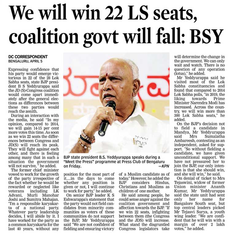 We will win 22 LS saets, coalition govt will fall: bsy
