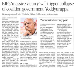 BJP's 'massive victory' will trigger collapseof coalition goverment: Yeddyurappa