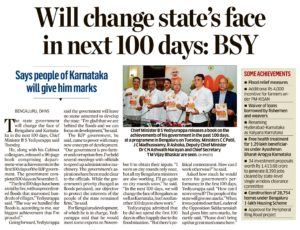 Will cahange state's face in next 100 days: BSY