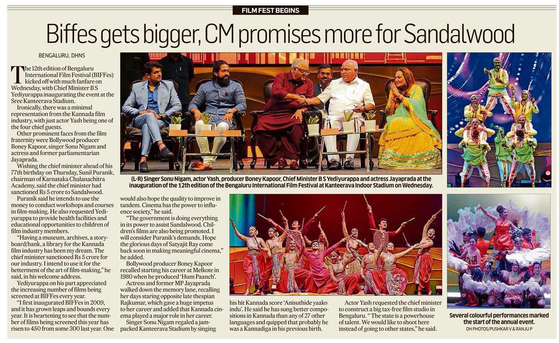 Biffes gets bigger, CM promises more for Sandalwood