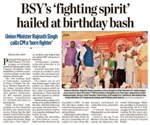 BSY's 'fighting spirit' hailed at birthday bash