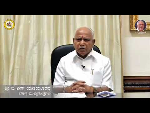 Chief Minister of Karnataka Shri. B.S.Yediyurappa Address on COVID-19